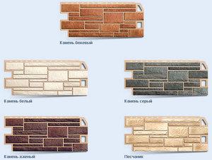 Цокольный сайдинг может быть выполнен под разные виды камня.