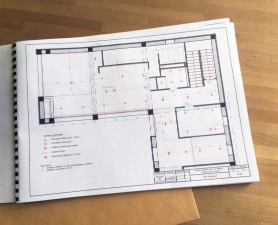 Технический план жилого помещения
